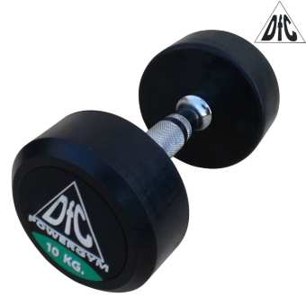 POWERGYM DB002-10
