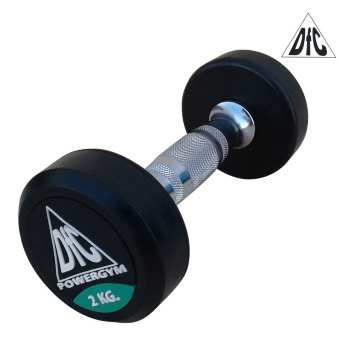 POWERGYM DB002-2